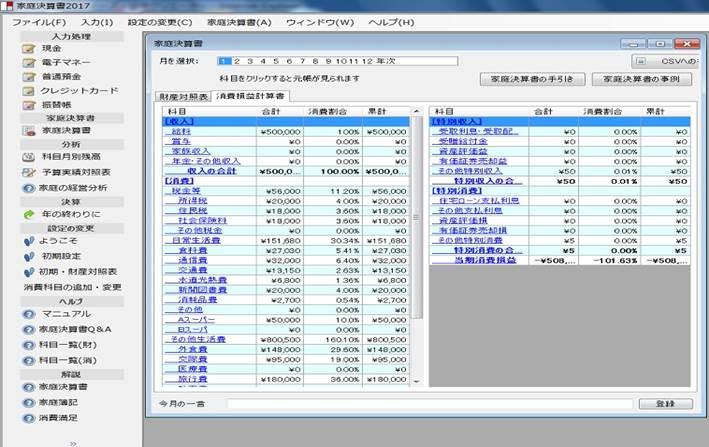 http://www.kateikeiei.com/soft/201703011133862_QKNMBDIF.jpg